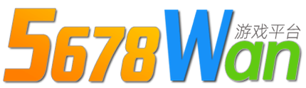 5678wan游戏平台